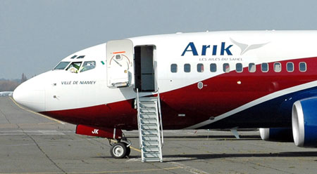 Apart from N300 billion AMCON debt, Arik owes another N25 billion – Official