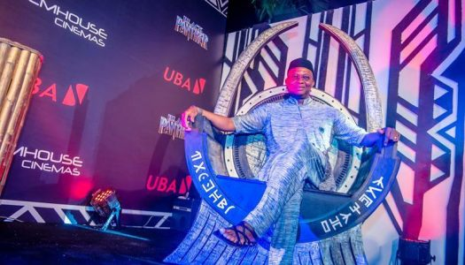 UBA Premieres the Most Anticipated Movie of 2018 #Black Panther