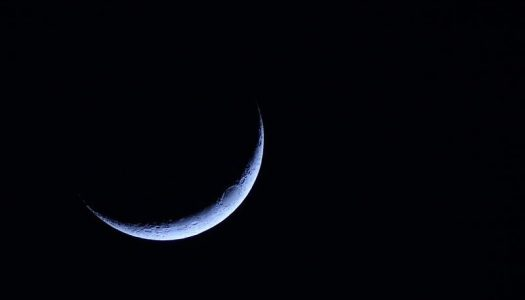 NASRDA predicts astronomical lunar crescent will be sighted on June 14
