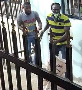 PICTURES: Police place N5m on Offa bank robbers, release CCTV footage