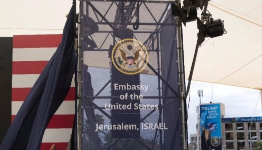 FG asks Al Jazeera to retract inaccurate report on Inauguration of US Embassy in Jerusalem, queries Ambassador