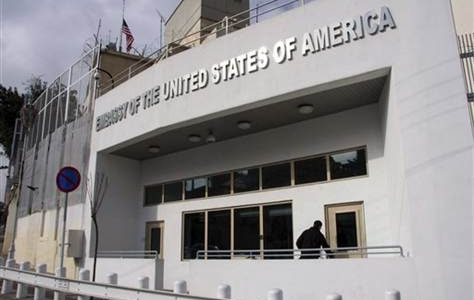US embassy in Abuja to resume consular services on Friday