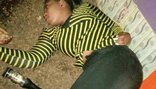 Five Ambrose Alli University students shot dead in Edo cult war – Police