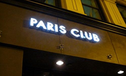 States must clear salary backlog before accessing $2.9bn Paris Club refund – FG