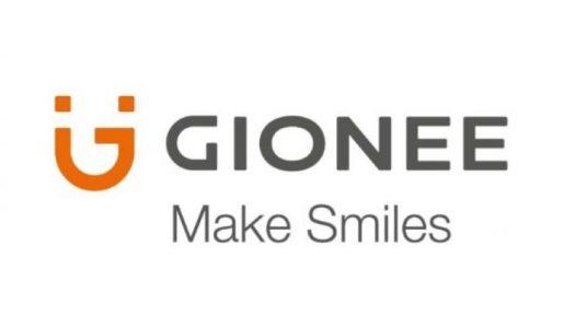 Gionee goes brankrupt, owing $2.8m